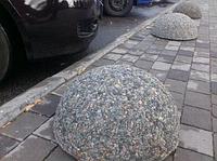 Полусферы антипарковочные по технологии мытый бетон