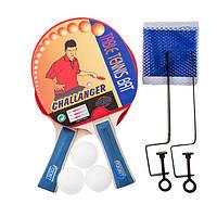 Набор теннисных ракеток 2 ракетки+3шарика+сетка и винты Challanger