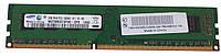 Б/у Оперативная память DDR3 2GB 1333Mhz/1600MHz