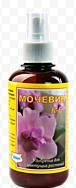 Мочевин К-6  для цветущих растений спрей (0,25мл)