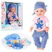 Детская интерактивная кукла Беби Бон мальчик (Baby Born BL 013 A)