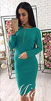 Модное платье с глубоким декольте, регулируется змейкой