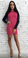 Женское стильное платье с кожаными рукавами