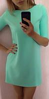 Стильное,модное платье из ткани бенгалин