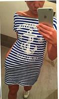 Женское платье-тельняшка в бело-синюю полоску