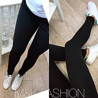 Яркие и ультра-модные лосины - леггинсы для спорта
