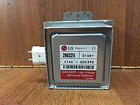 Магнетрон для микроволновой печи LG 2M226-01GMT