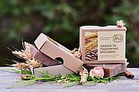 """Натуральное мыло """"Какао и пшеничные отруби"""", ТМ """"ЯКА"""", 75 гр."""