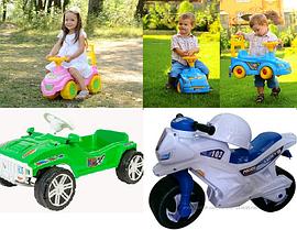 Мотоциклы, беговелы, толокары
