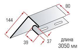 """Планка околооконная ТМ """"KANADA Плюс"""" 3,05 м"""