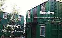 Строительство базы отдыха контейнерного типа