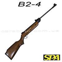 Пневматическая винтовка Snowpeak SPA B2-4