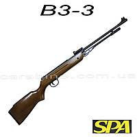 Пневматическая винтовка Snowpeak SPA B3-3 с подствольным взведением