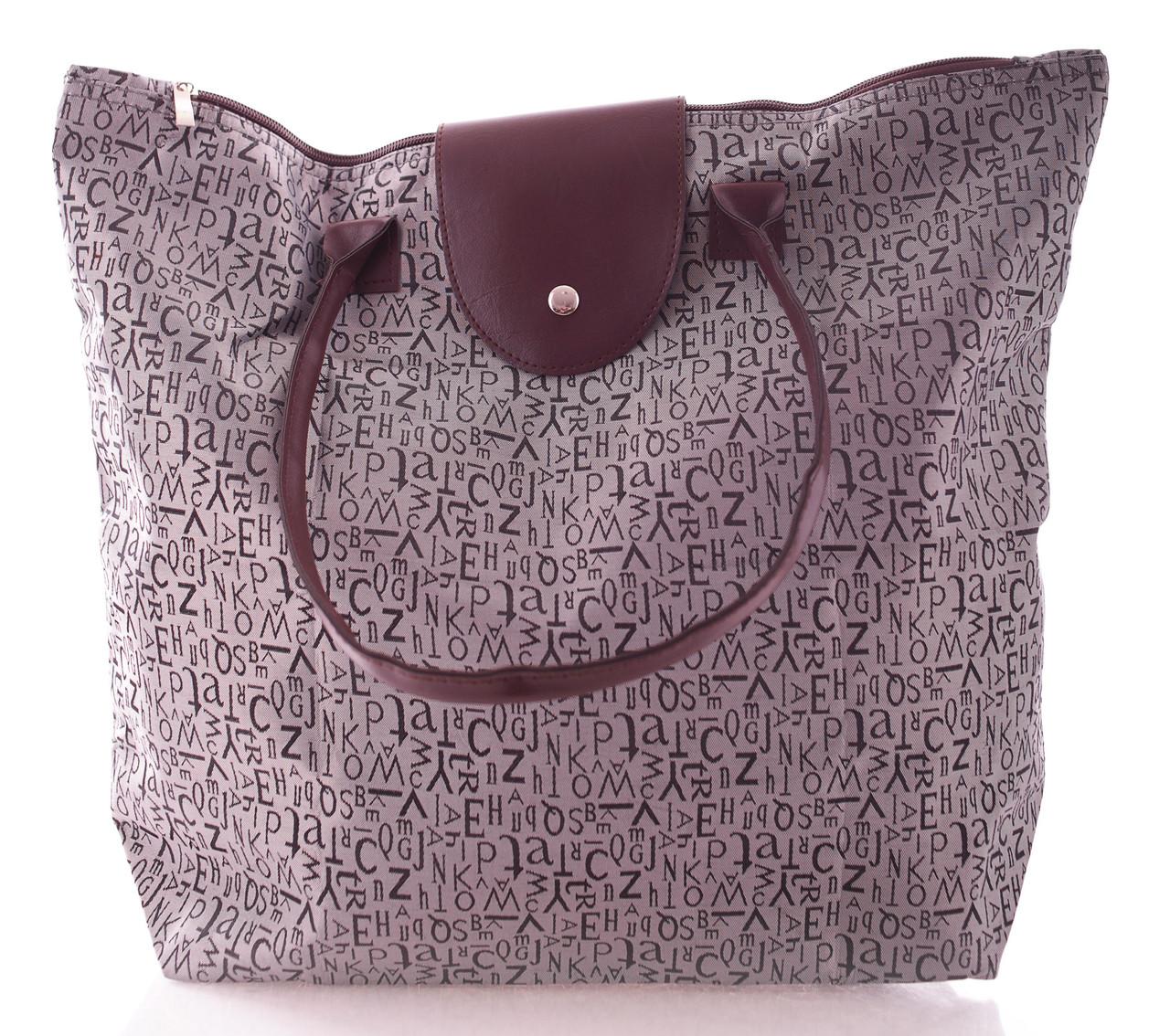 Сумка из текстиля женская пляжная Grey beach bag 1, серая