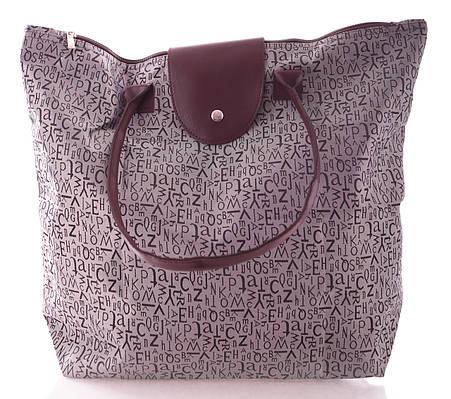 Сумка из текстиля женская пляжная Grey beach bag 1, серая 70b348799de