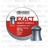 Пули JSB Exact Heavy Diabolo 0,67 г 4,52 мм 500 шт/уп