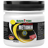 Метионин 60 капсул
