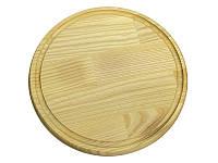 Доска для пиццы круглая со сточным желобом Кедр 280*20 мм