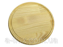 Дошка для піци кругла зі стічних жолобом Кедр 280*20 мм