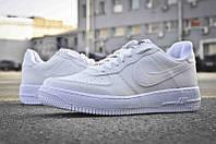 Кроссовки женские Nike Air Force 1 + Подарок Белая Сумка на пояс