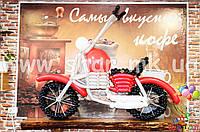 Мотоцикл из воздушных шаров, фото 1