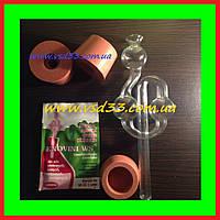 Гидрозатвор для брожения стекло ø13mm (стекло без пробки)