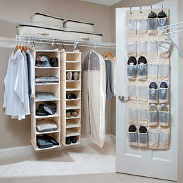 Органайзеры для хранения вещей и одежды