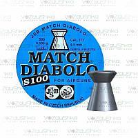 Матчевые пули JSB Diabolo Match S100 0,535 г 4,50 мм 500 шт/уп