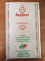 Фасовочный пакет Фаворит новинка 18*35 см