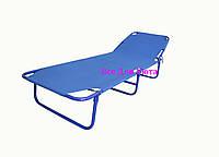 Кровать раскладная КР-2004-1
