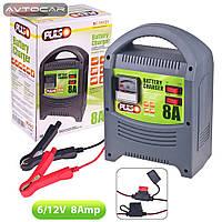 Зарядное устройство PULSO 6-12V / 8A / 9-112AHR / стрелочная индикация