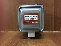 Магнетрон для микроволновой печи Samsung 2M167B-M23E