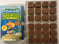 Замороженный корм для аквариумных рыб Дафния.