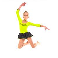 Купальник малиновый для танцев с юбкой