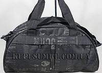 Спортивная практичная сумка  в дорогу