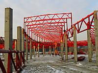 Изготовление ферм, арок, навесов и других решетчатых конструкций,