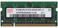 Б/у Оперативная память SO-DIMM DDR2 512MB
