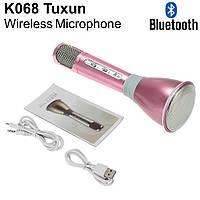 Микрофон для караоке Karaoke K068 Portable Wireless Bluetooth Karaoke KTV Player