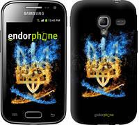 """Чехол на Samsung Galaxy Ace 2 I8160 Герб """"1635u-250"""""""