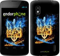 """Чехол на LG Nexus 4 E960 Герб """"1635u-203"""""""