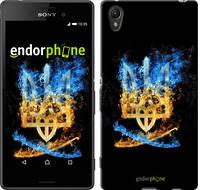"Чехол на Sony Xperia XA Герб ""1635c-399"""