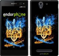 """Чехол на Sony Xperia C3 Герб """"1635u-171"""""""