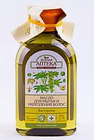 """Масло касторовое для мытья и укрепления волос от ТМ """"Зелёная аптека"""", 250 мл"""