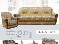 Комплект мягкой мебели Элегант 311 купить недорого в Днепре, доставка