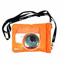 Водонепроницаемый аквабокс для фотоаппаратов Bingo оранжевый
