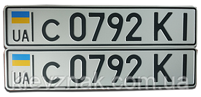 Автономер тип1 и тип2 на автомобили ДСТУ 3650-1992