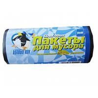 "Пакеты для мусора ""Бравый Кок"" 60л 40шт Украина"