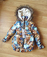 Детское пальто для девочки зима Cocoland Турция (рост 116, 122, 128, 134 см)