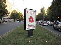 Печать постера для ситилайта (1,2х1,8 м) 720х720 dpi