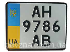 Номер на мотоцикл тип5,  стандарта 2004г, желто-голубой флаг